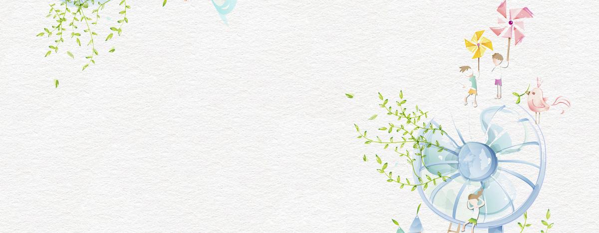 夏季小清新文艺水彩纹理背景