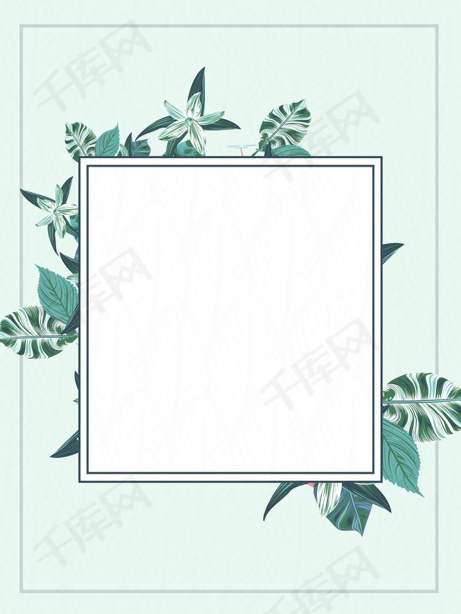 ppt 背景 背景图片 边框 家具 镜子 模板 设计 梳妆台 相框 650_866图片