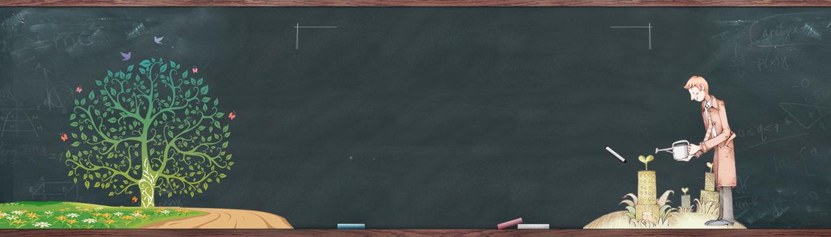 感恩教师节手绘黑板海报背景