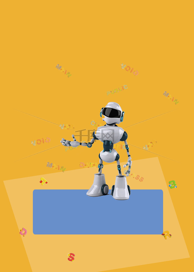 机器人招生展板背景图片