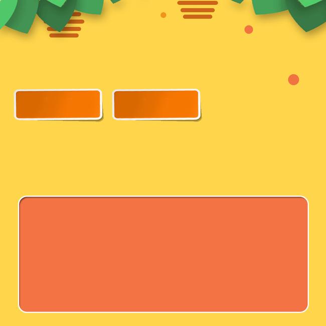 橙色几何母婴产品psd分层主图背景素材