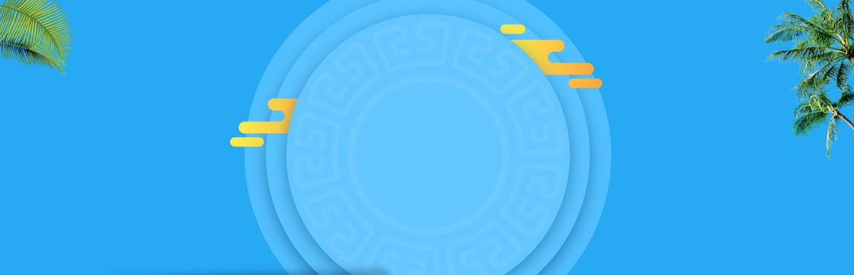 夏季文艺小清新蓝色圆圈背景