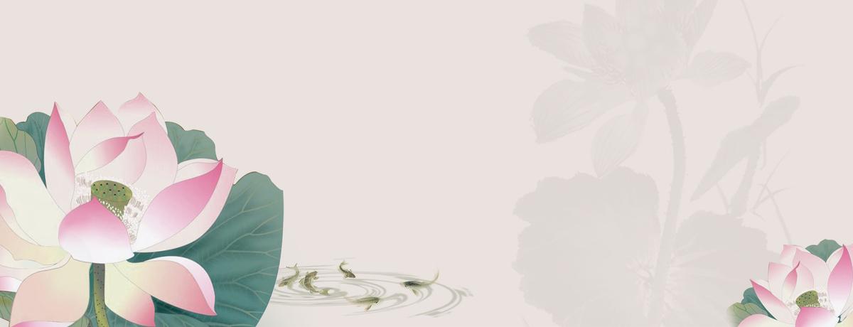 中国风手绘莲花banner背景psd素材-90设计