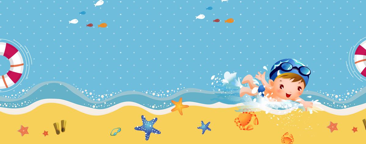 图片 卡通/手绘 > 【psd】 少儿游泳卡通拼接海星蓝色背景