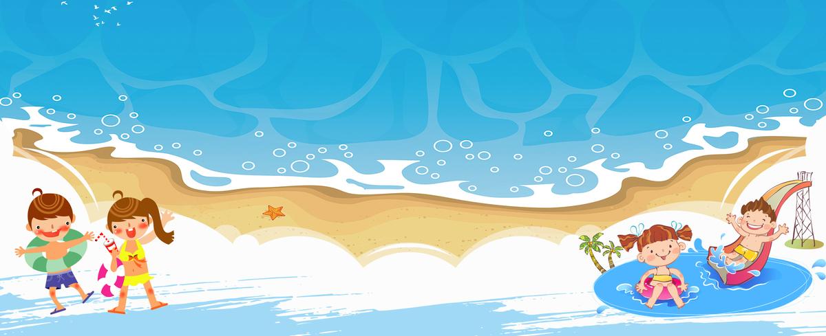图片 > 【psd】 夏天海边度假卡通蓝色背景  分类:卡通/手绘 类目