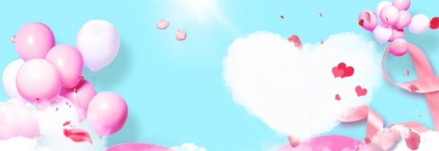 清新粉嫩七夕情人节主题化妆品背景