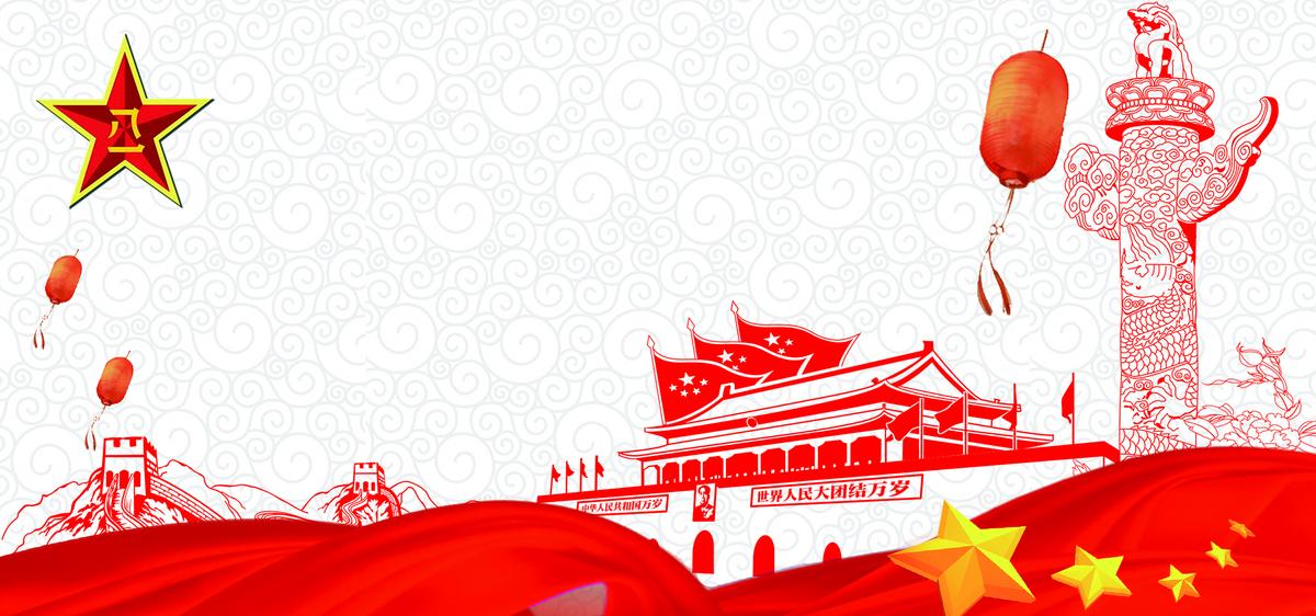 淘宝八一建军节简约手绘海报背景