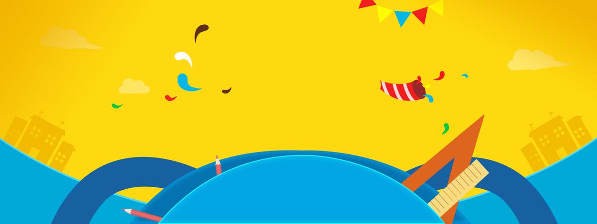 暑假招生卡通手绘黄色背景