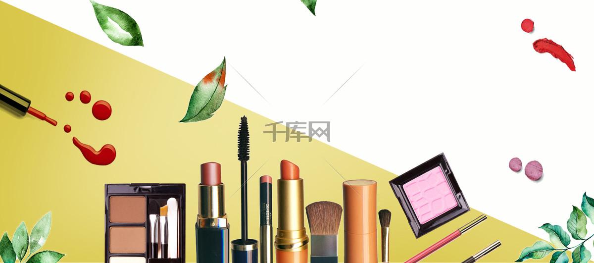 小清新风格电商化妆品活动