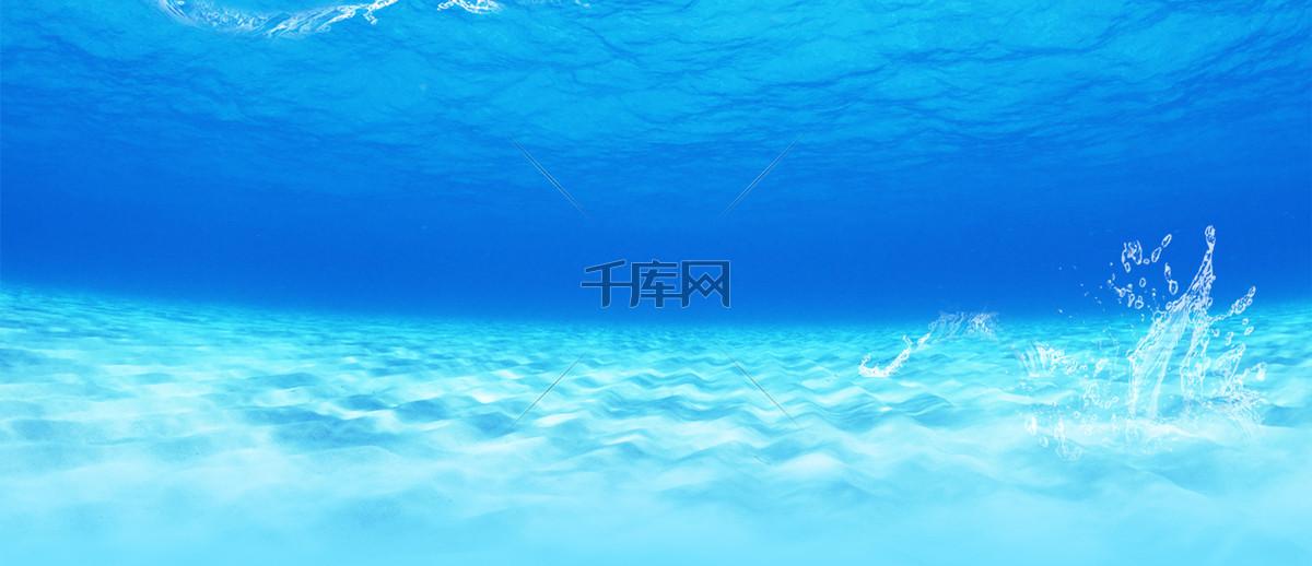 淘宝夏日淡蓝色清爽鞋子服装banner
