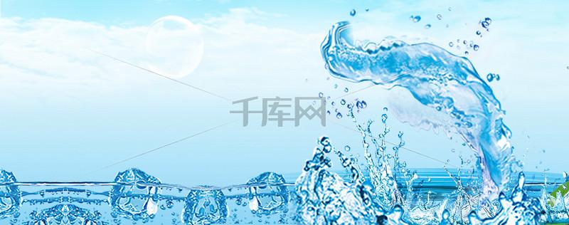 淘宝夏日淡蓝色清爽化妆品banner
