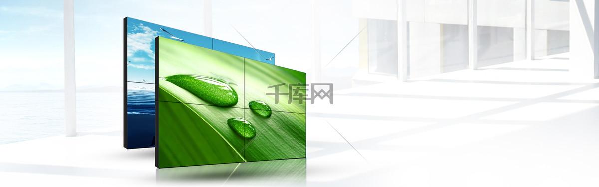 淘宝夏日绿色时尚几何图液晶屏banner