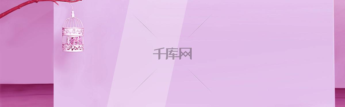 淘宝夏日粉紫色时尚几何图banner