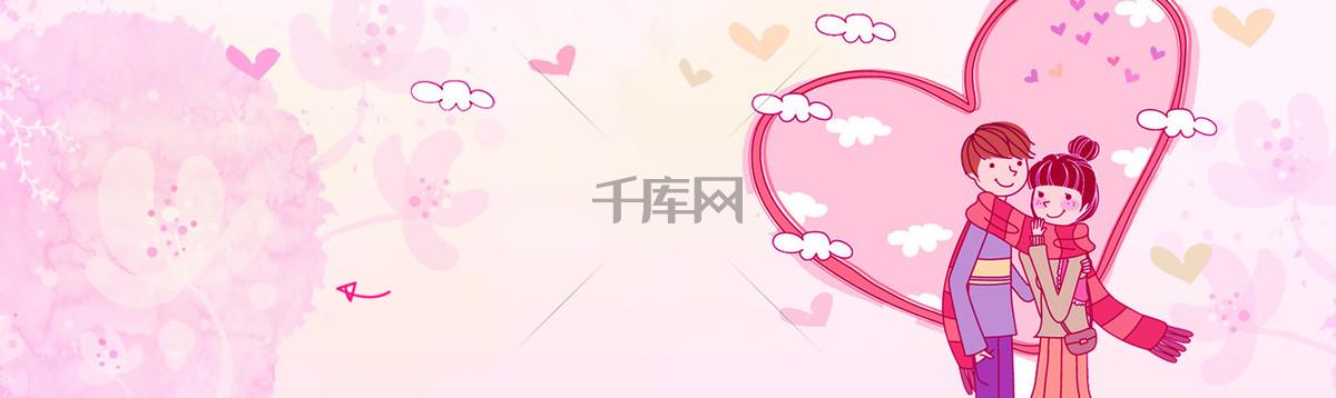 淘宝夏日粉色梦幻婚礼banner
