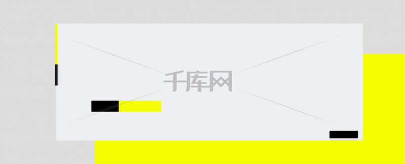 淘宝夏日时尚黄色高端时尚服装banner