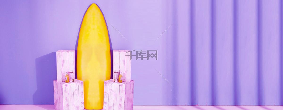 淘宝夏日梦幻紫色高端化妆品banner