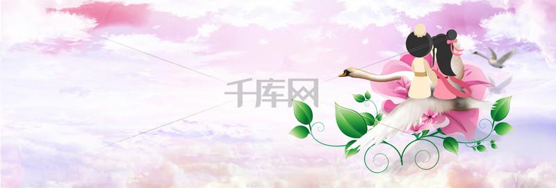 粉色浪漫七夕情人节护肤品背景