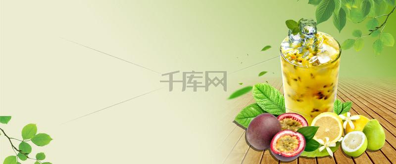 饮品简约绿色海报背景banner