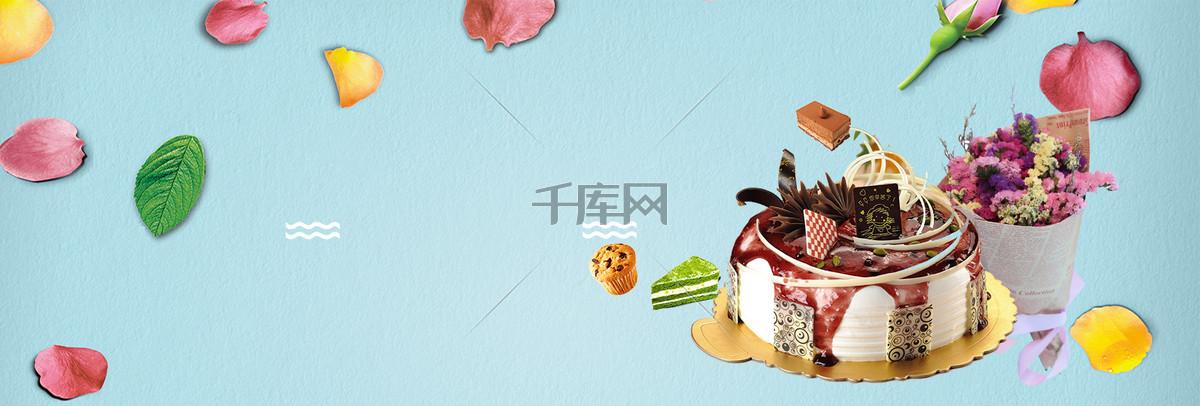 甜品卡通蓝色海报背景banner