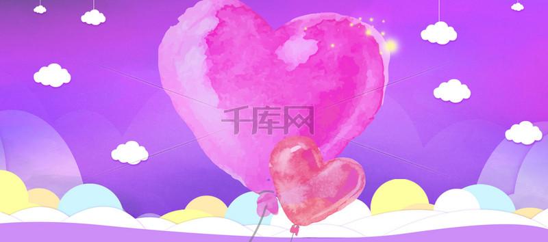 七夕情人节紫色促销海报banner