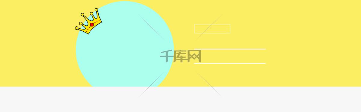 淘宝夏日黄色扁平化儿童服装banner