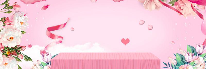 淘宝天猫七夕清新粉色海报banner