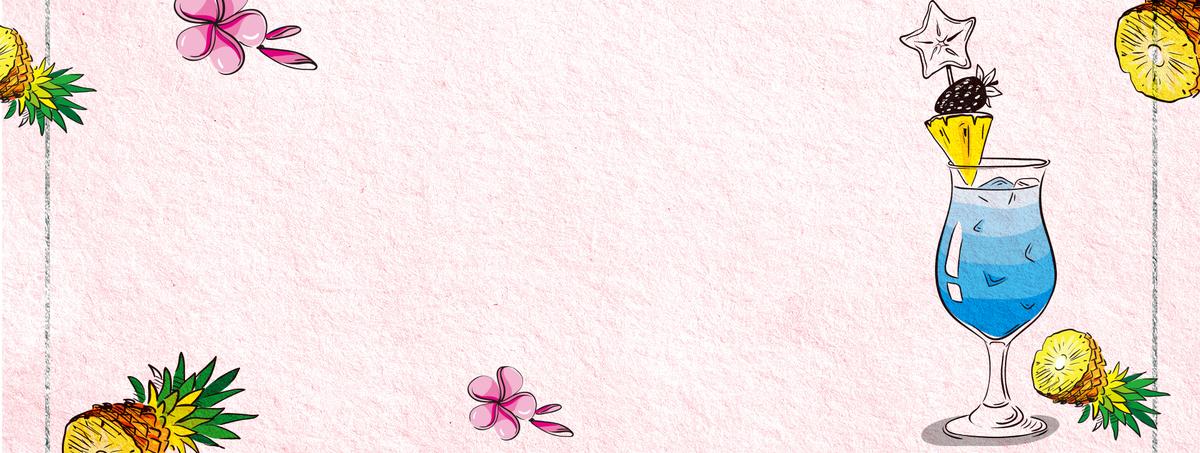 蓝色鸡尾酒小清新手绘纹理粉色背景
