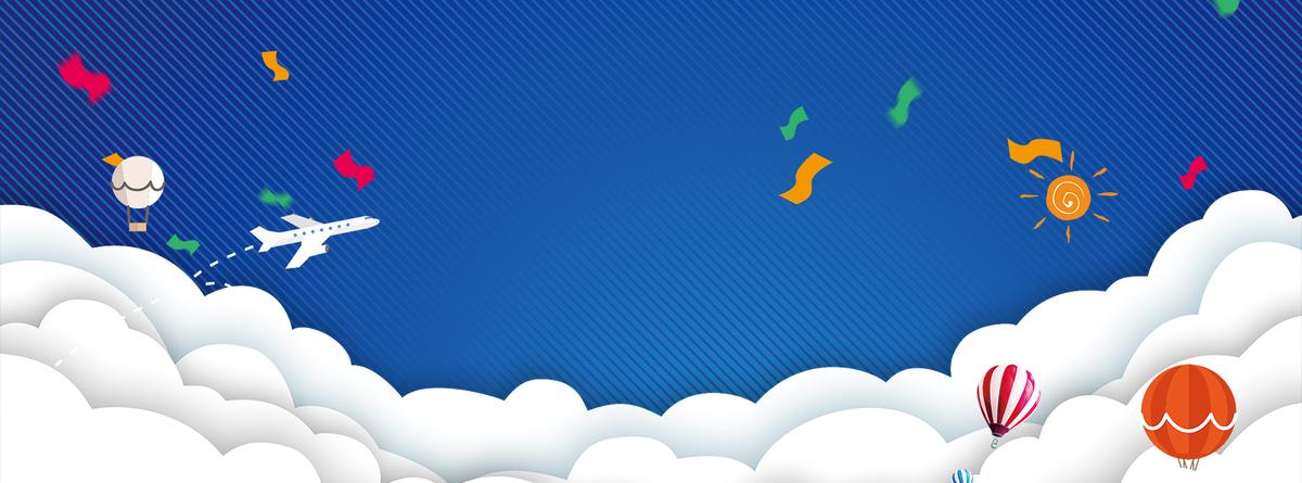 图片 > 【psd】 补习班招生卡通手绘蓝天白云蓝色背景  分类:艺术字体