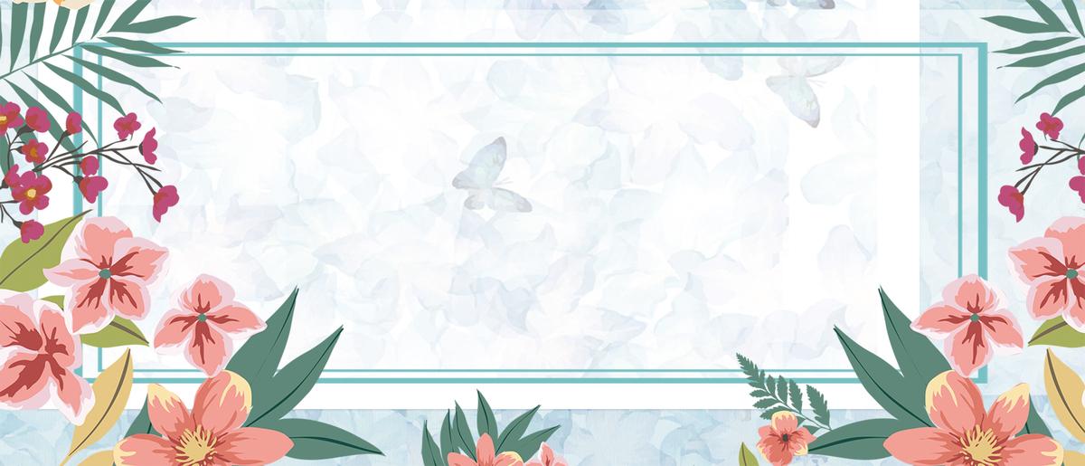情人节文艺几何花朵蓝色背景