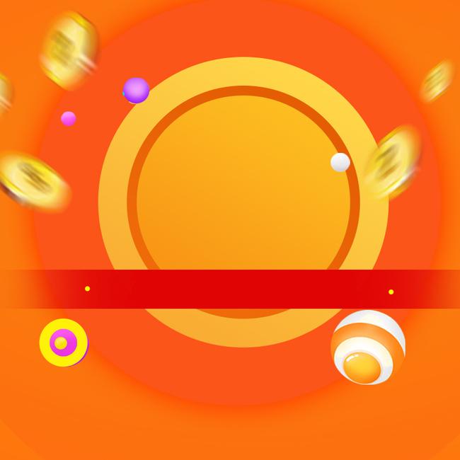 橙色渐变金币促销psd分层主图背景素材