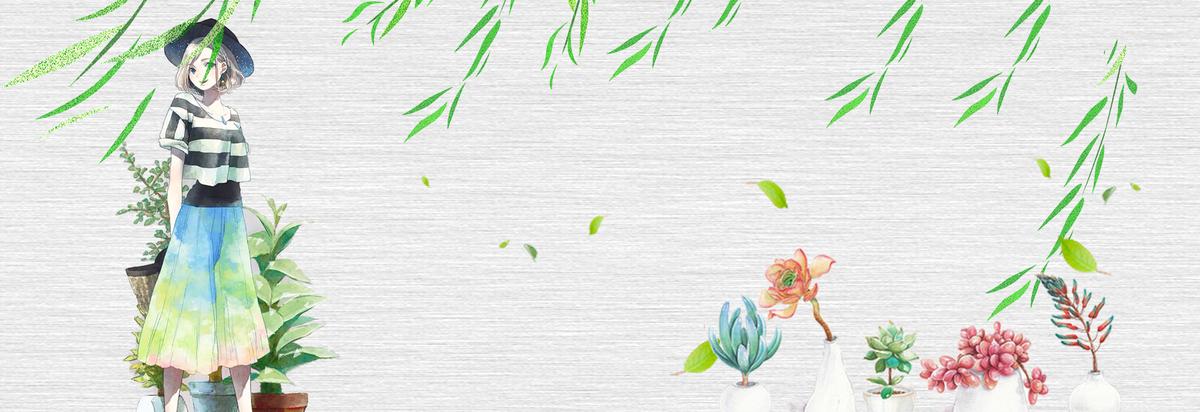 处暑文艺小清新树叶手绘棕色背景psd素材-90设计