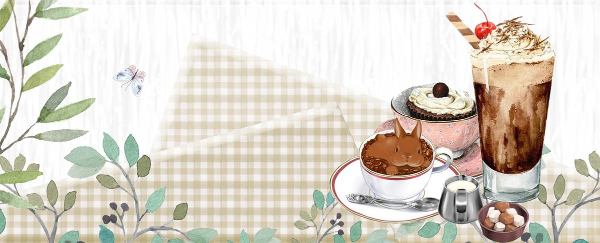 咖啡果茶小清新文艺手绘桌面棕色背景