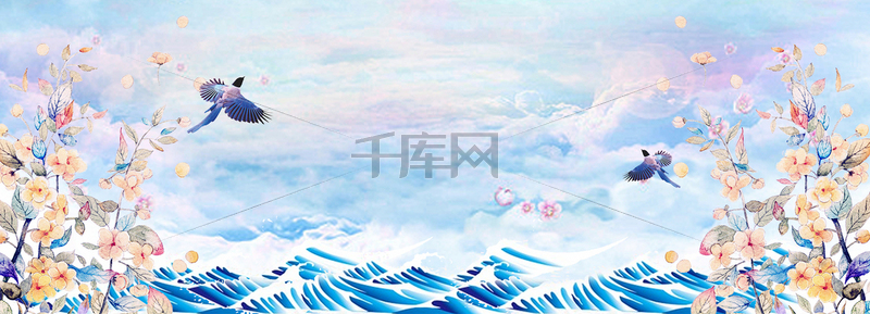 浪漫七夕情人节文艺手绘漫画风蓝色背景