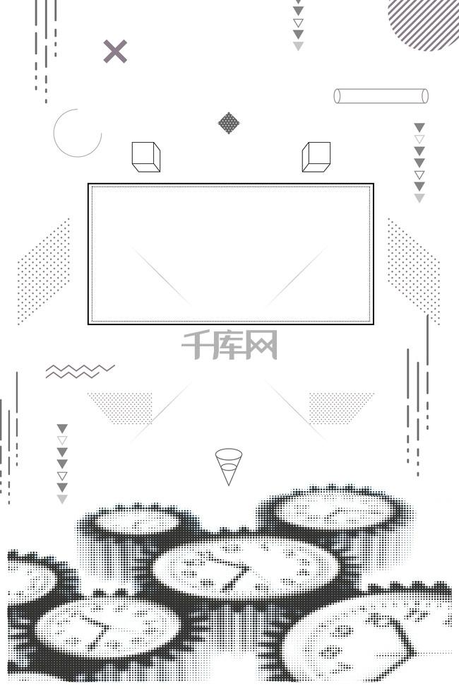 珍惜时间海报背景图片免费下载 广告背景 psd 千库网 图片编号5085391