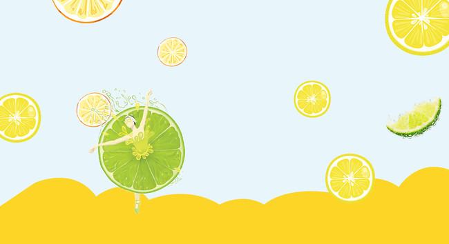 图片 卡通/手绘 > 【psd】 简洁清爽柠檬护肤品面膜促销海报背景psd