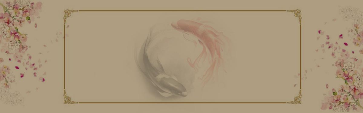 点击右侧免费下载按钮可进行双鱼戏水梅花古风图淘宝设计素材高速下载