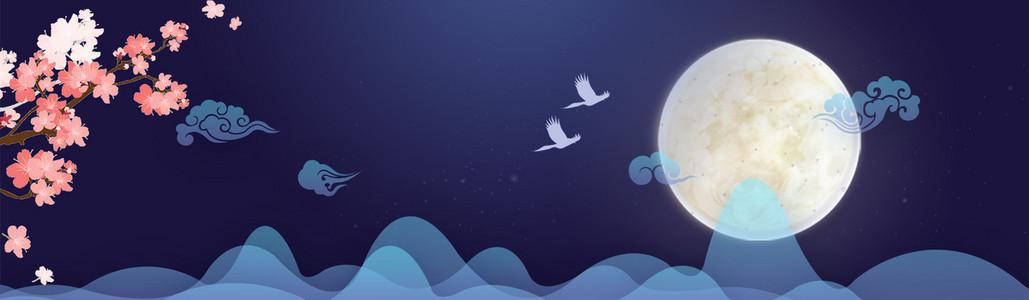 月圆七夕中秋背景