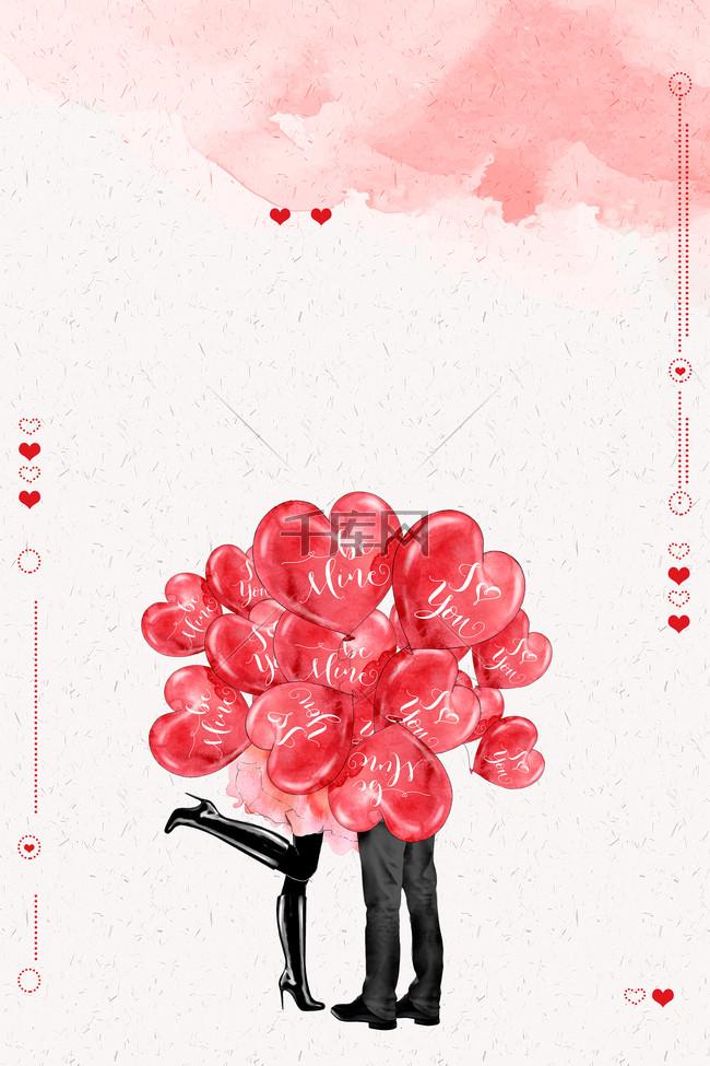 七夕浪漫情人节爱心气球粉色背景