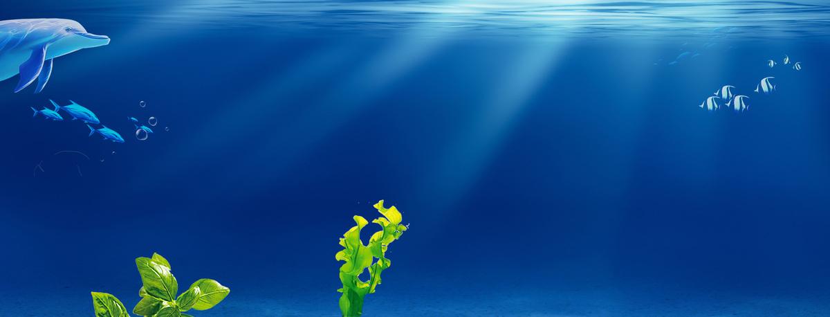 夏日美妆小清新阳光海底蓝色背景