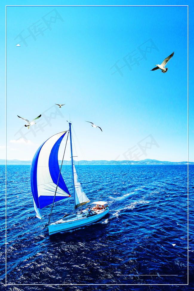 梦想扬帆起航坚持不懈背景模板
