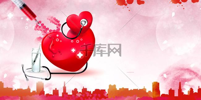 无偿献血公益活动海报展板背景素材背景图片免费下载 广告背景 psd 图片