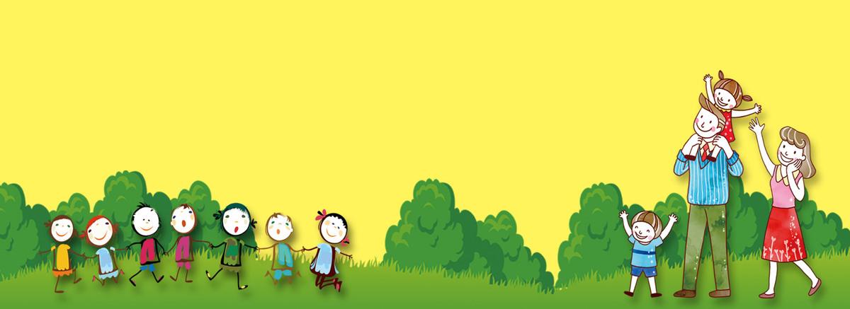 开学季童趣手绘海报背景
