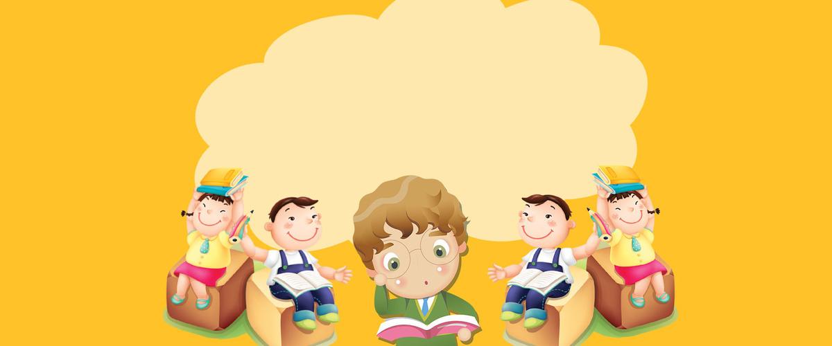 开学季卡通手绘海报背景