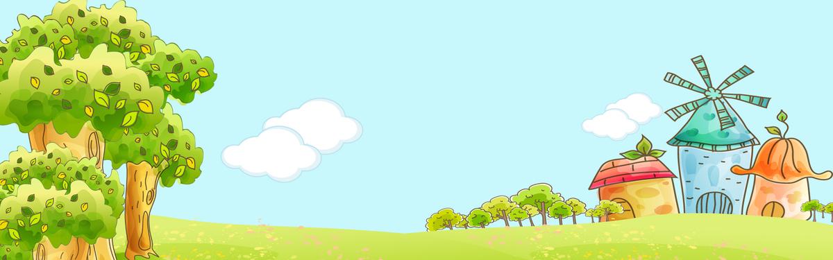 图片> 【psd】 卡通开学季蓝天白云小房子背景 分类:卡通/手绘 类目