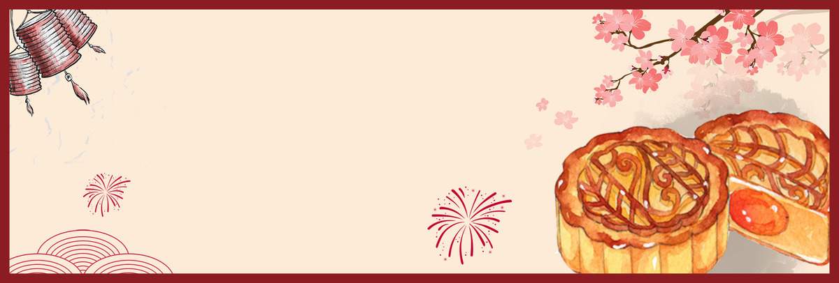淘宝天猫电商中秋节手绘传统月饼促销海报