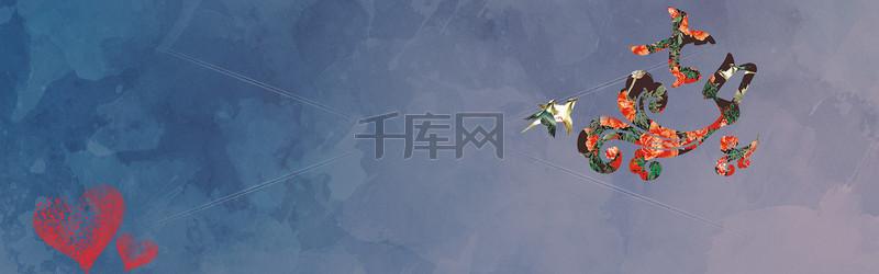 水彩古典banner背景