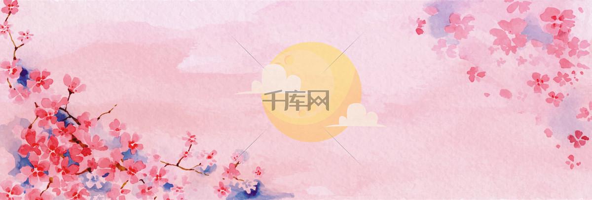 情人节几何卡通图案粉色banner背景图