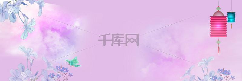 情人节紫色卡通梦幻banner海报