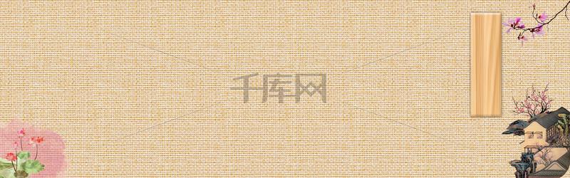 天猫复古中国风文艺素色海报banner
