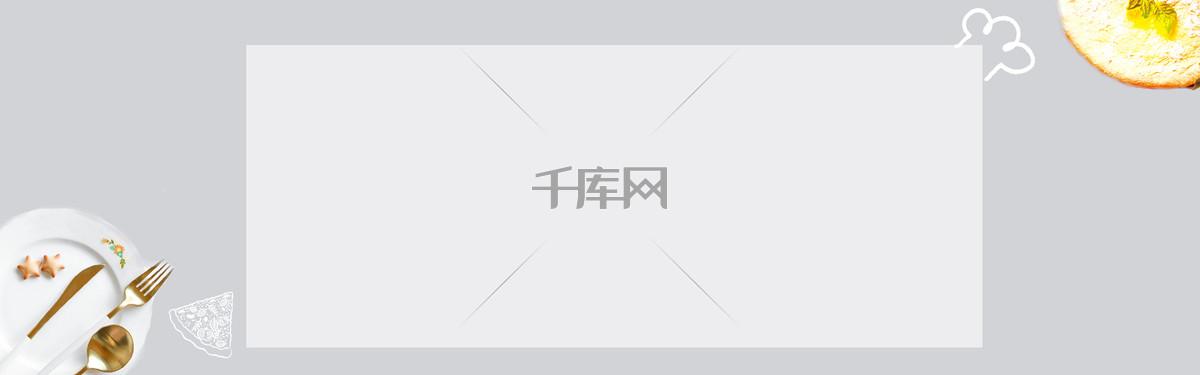 天猫简约手绘灰色海报banner